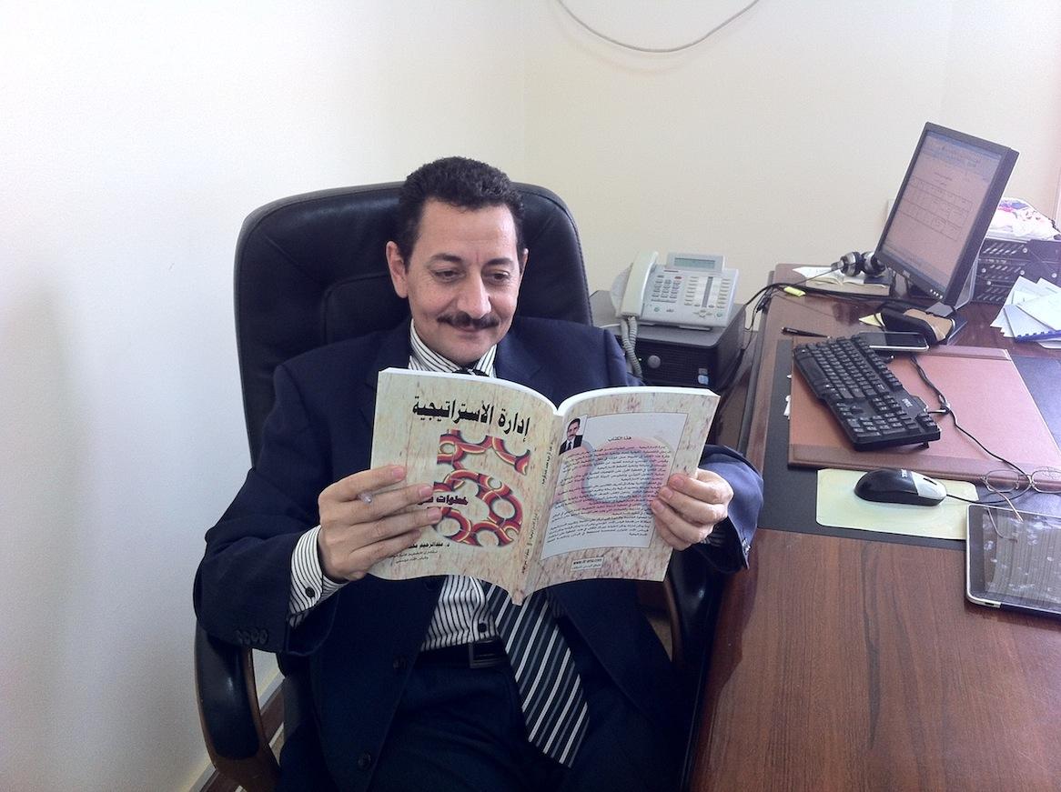 مرجع التخطيط الاستراتيجي الجديد بالغة العربية ٢٠١٢: إدارة الإستراتيجية خمس خطوات نحو الهدف