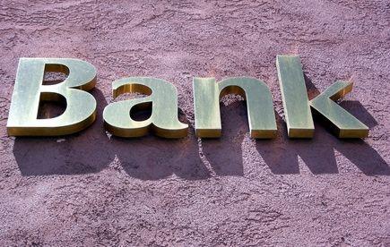 القيادة في البنوك والمؤسسات المالية Leadership in the Banking Industry