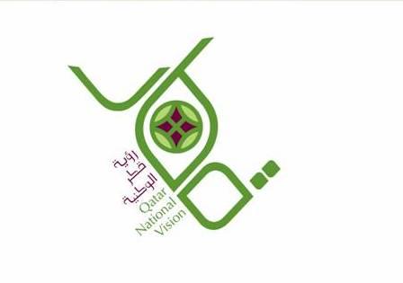 محمي: رؤية قطر الوطنية وإستراتيجية وزارة الداخلية