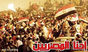 فشل الادارة المصرية ومؤشرات الانهيار