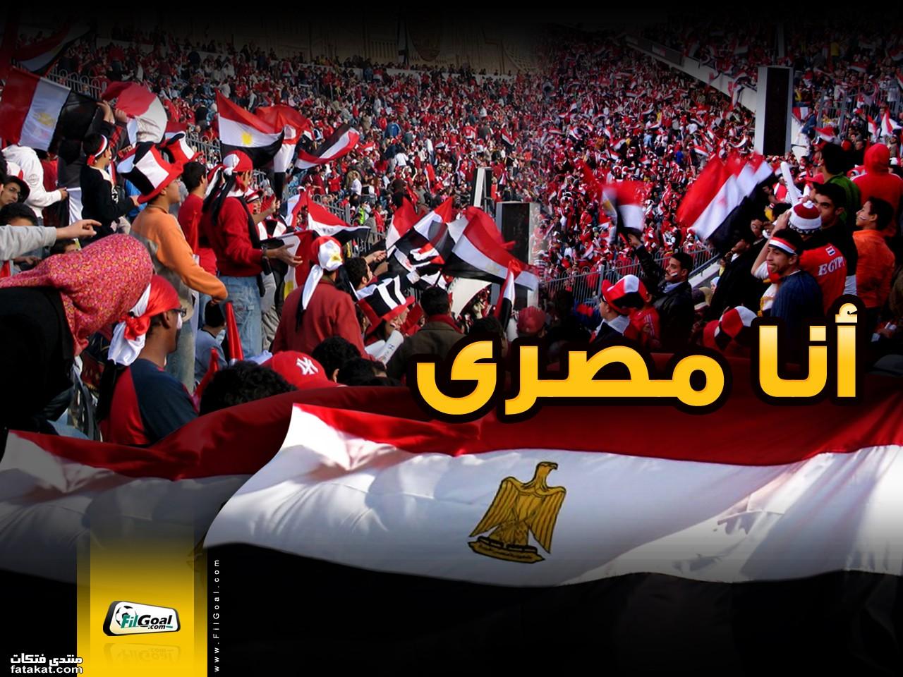 سبعة أسباب عجلت بسقوط حكم الإخوان