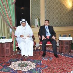 المؤتمر الثالث لمعاهد الإدارة العامة والتنمية الإدارية بدول مجلس التعاون لدول الخليج العربية