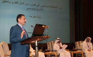المؤتمر الخليجي الثامن للجودة
