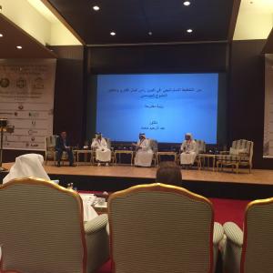 المؤتمر الخليجي الثامن للجودة  الجودة والتنمية البشرية