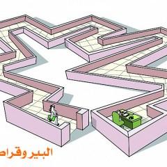 رحلة مع تجديد رخصة قيادة وفلسفة البيروقراطية المصرية