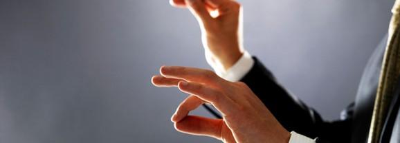 المهارات الإدارية والسلوكية