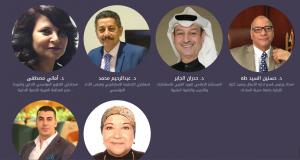 مؤتمر الكويت للاتصال  المؤسسي