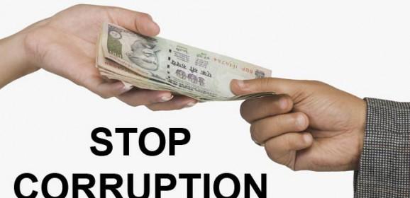 إدارة منظومة الفساد في الجهاز الحكومي