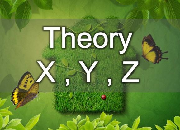 نظرية X,  Y and Z