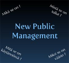 الإدارة العامة الجديدة New Public Management ( NPM)